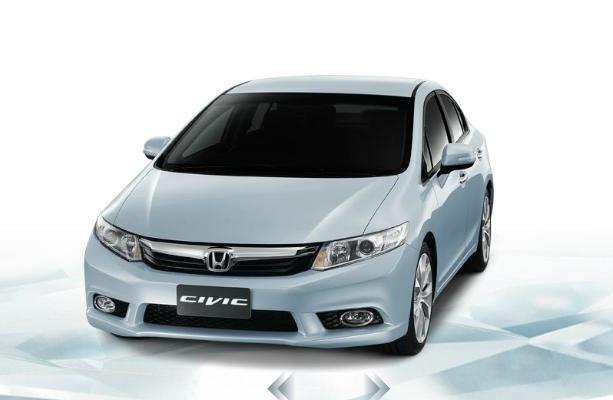 2013 Honda Civic