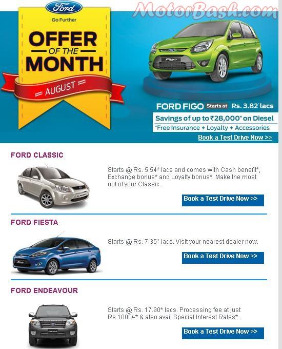 Ford_Figo_Diesel_Discount