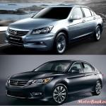 New_and_Old_Honda_Accord
