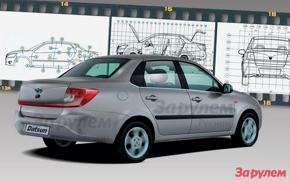 Datsun_Sedan_back