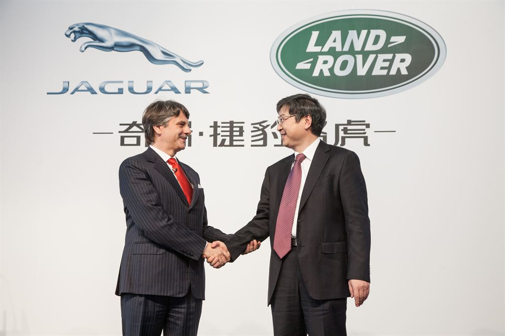 Chery-Jaguar-Land-Rover