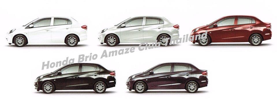 Honda-Brio-Amaze-Colors