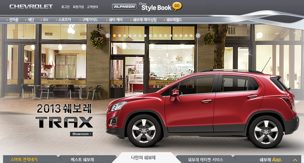 Chevrolet-Trax-Korea