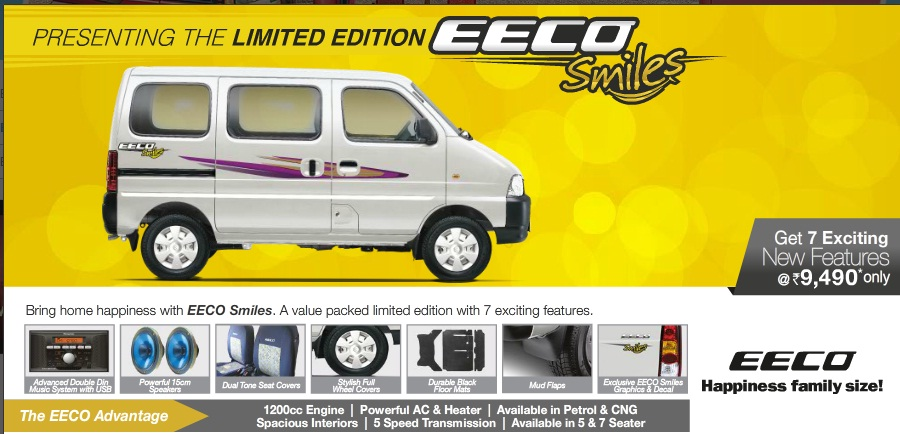 Maruti-Eeco-Smiles-Edition