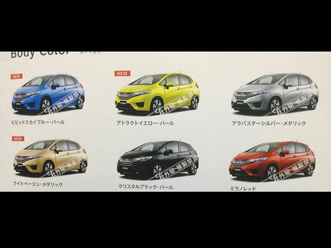 2014-Honda-Jazz-colors