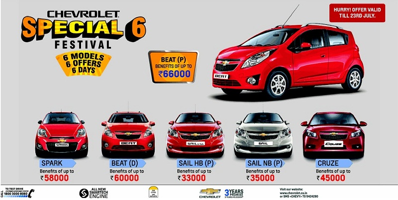 Chevrolet-Beat-Cruze-Spark-Sail-Discounts
