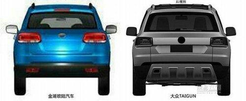 VW Taigun Clone-rear