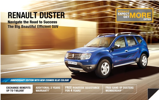 Renault-Duster-Anniversary-Edition