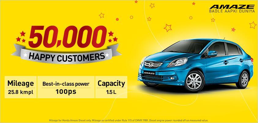 Honda-Amaze-50000-sales