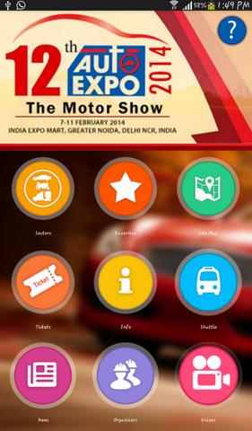 Auto-Expo-2014-App (2)