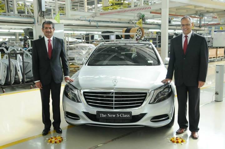 Mercedes-S-Class-CBU-price