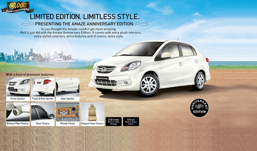 Honda-Amaze-Anniversary-Edition-Features