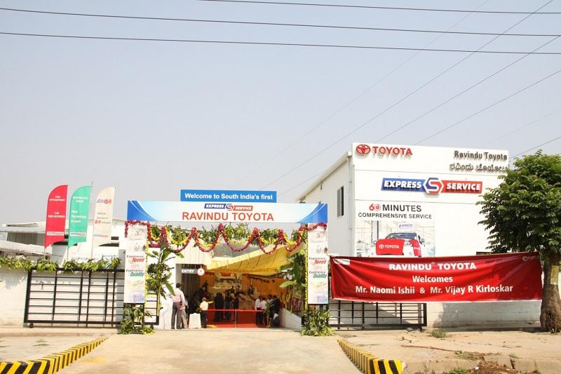 Ravindu-toyota-express-service-bangalore (1)