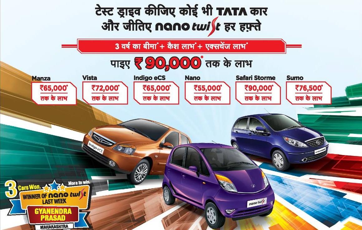 Discount-Tata-Cars-Safari-Storme