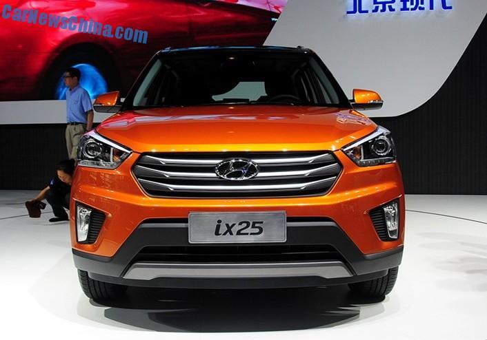 Hyundai-ix25-Pics -Front