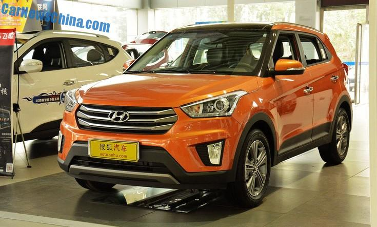 hyundai ix25 launched in china price pics engine details. Black Bedroom Furniture Sets. Home Design Ideas