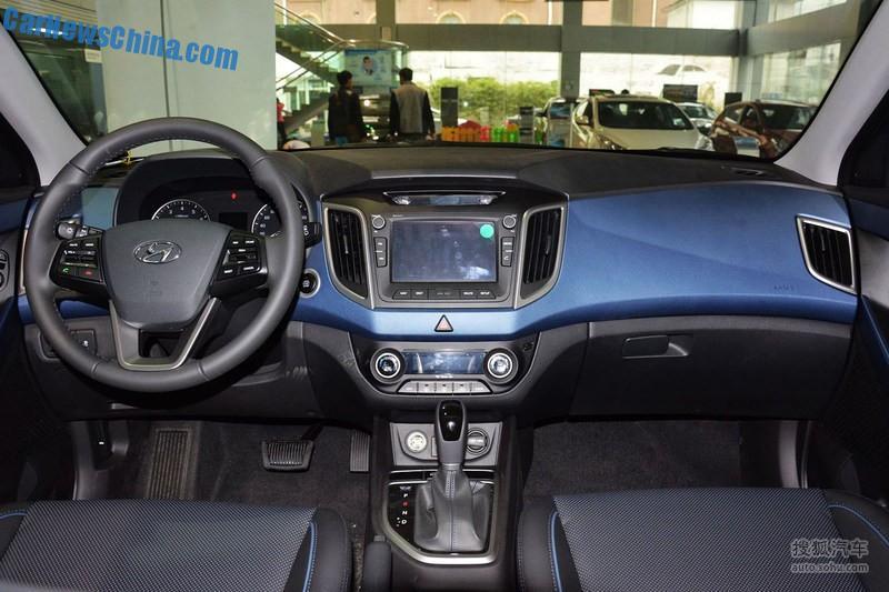 Hyundai-ix25-China-Pics-interiors