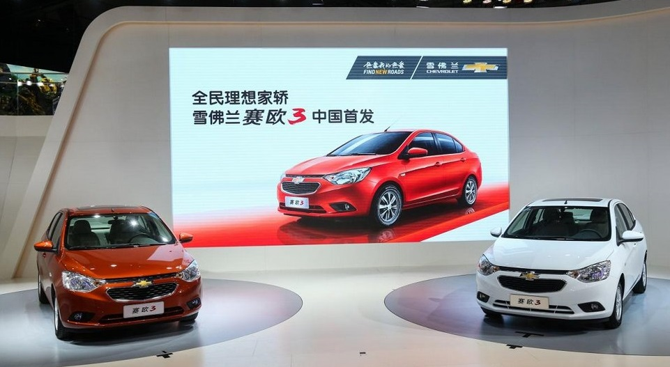 New-3rd-Gen-Chevrolet-Sail-Unveiled-China-Pics (2)