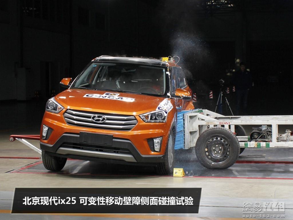Hyundai-ix25-crash-test-side 3