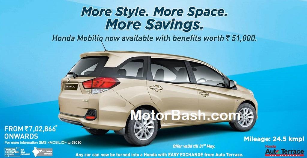 Honda-Mobilio-Offers-Discounts