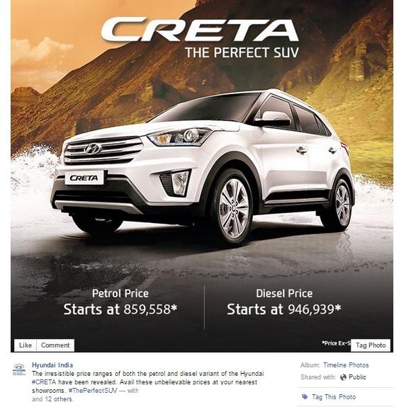 Hyundai-Creta-Facebook-Update