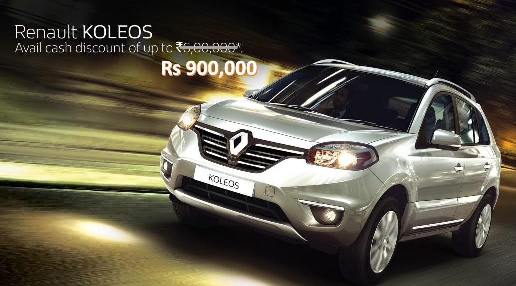 Renault Koleos Discounts