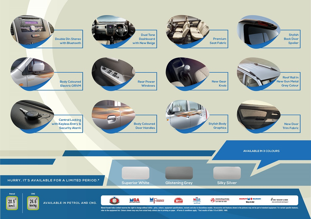 WagonR-Avance-Limited-Edition-Features