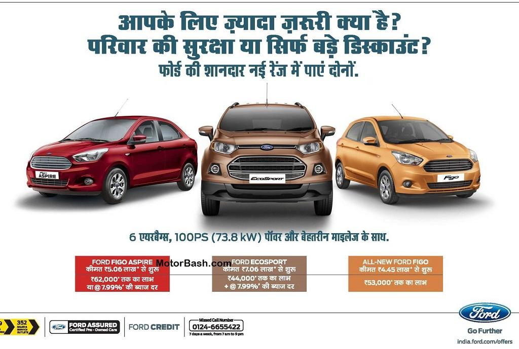 Ford-Figo-Aspire-EcoSport-Discount