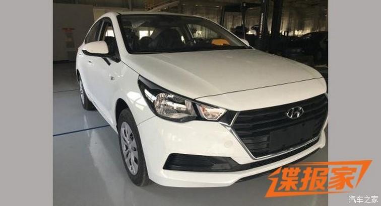Hyundai Verna front