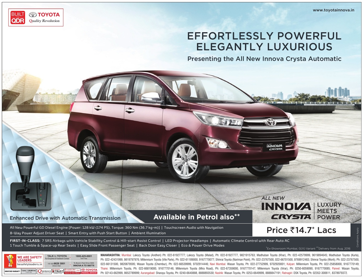 Toyota Innova Crysta Petrol Officially Announced For India New